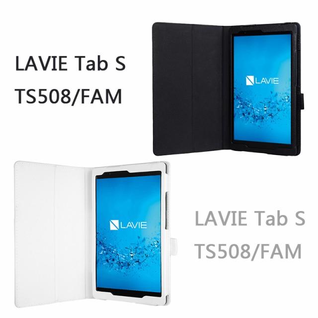 【保護フィルム付】 NEC LAVIE Tab S TS508/FAM P...