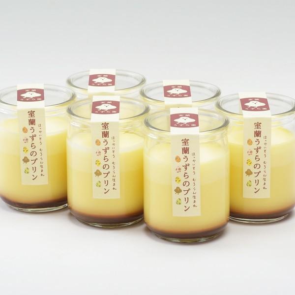 送料無料★北海道 「室蘭うずらのプリン」 6個セ...