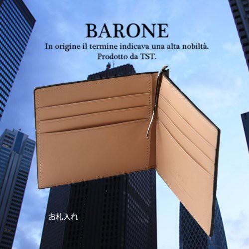 【期間限定★特価SALE中】[BARONE]バローネ◇マネ...