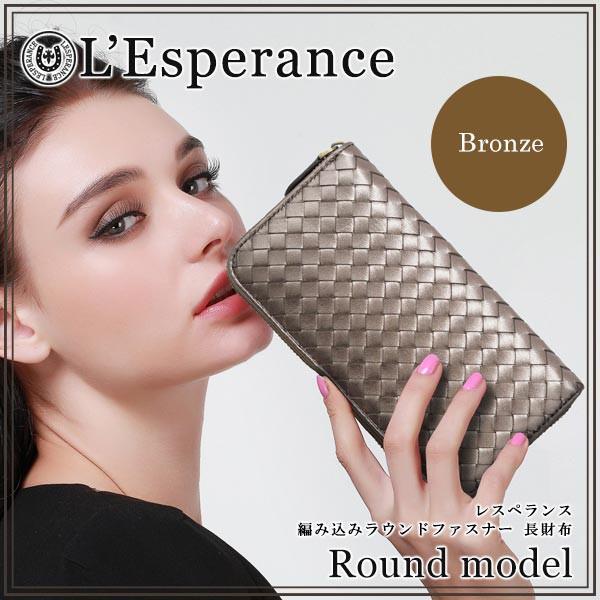 送料無料《男/女》 【L'Esperance/レスペランス ...