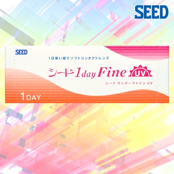◆◆【送料無料】 ワンデーファインUV 1箱 【クリ...