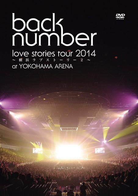 """新品送料無料 back number """"love stories tour 2..."""