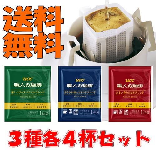 【クロネコDM便orゆうパケット送料無料◆代引き不...