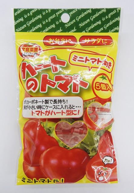 家庭菜園用 ハートのトマト ミニトマト向き 5個入...