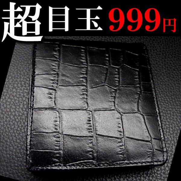 ★今だけ1円★ブランド二つ折り財布★ルチアーノ...