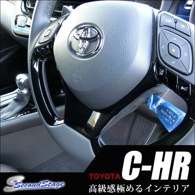 C-HR ステアリングアンダーパネル / 内装 パーツ ...
