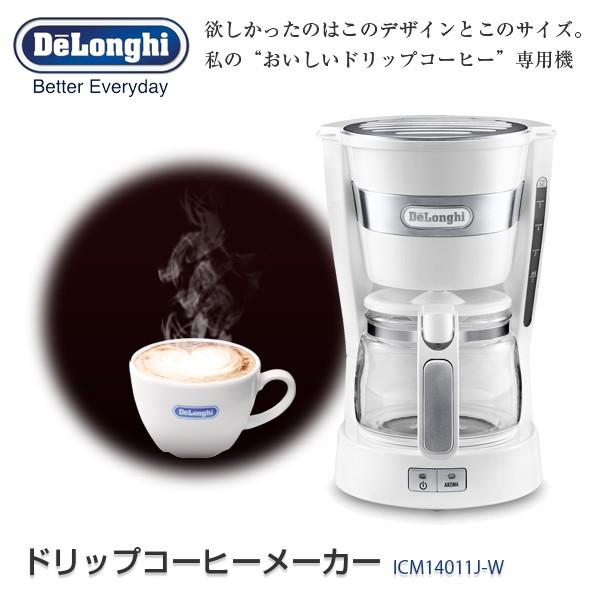 デロンギ ドリップコーヒーメーカー ホワイト ICM...