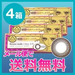 .【メール便送料無料】シードアイコフレヒロイン...
