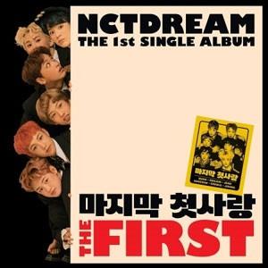 韓国音楽 NCT DREAM(エヌシィティ・ドリーム) - T...