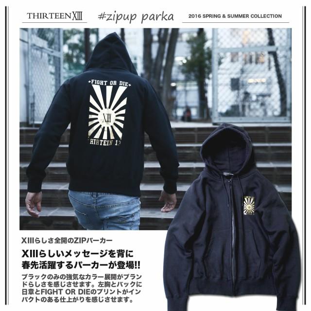 THIRTEEN JAPAN/サーティーンジャパン/即納/XIII ...
