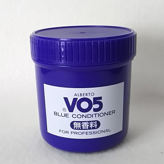 【お得な業務用】VO5ブルーコンデショナー無香料 ...
