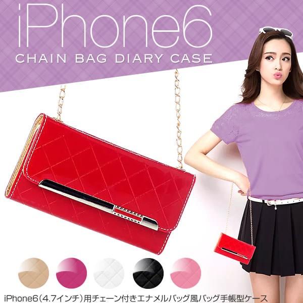 534dd9cbb4 iPhone6 iPhone6s ケース 4.7インチ チェーン付き キルティングショルダー エナメルバッグ 手帳型ケース スマホケース カバー