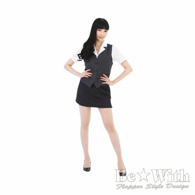 【コスプレ衣装】『OLファッション4』 OL制服...
