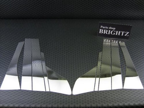BRIGHTZ フィット GE 超鏡面ステンレスメッキピラ...