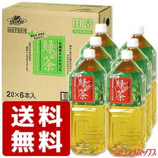 送料無料! お茶屋さんが作った緑茶 2L×6本入...