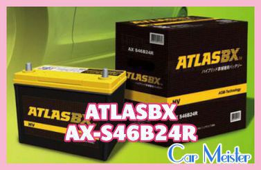 ATLASBX AX S46B24R HV アトラス ハイブリッド車...
