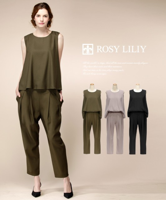 【ROSY LILIY】ジョーゼットバックレースセットア...