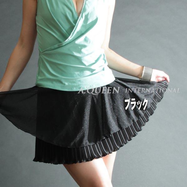 レイヤードフレアスカート7258bs/W