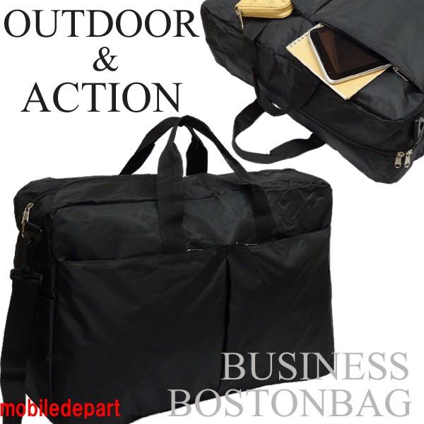 即納 OUTDOOR&ACTION 2WAY 大容量 ボストンバッ...