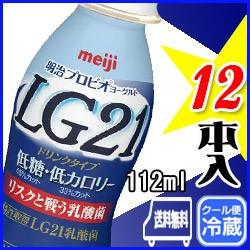 明治 プロビオ低糖・低カロリードリンク 【12本入...