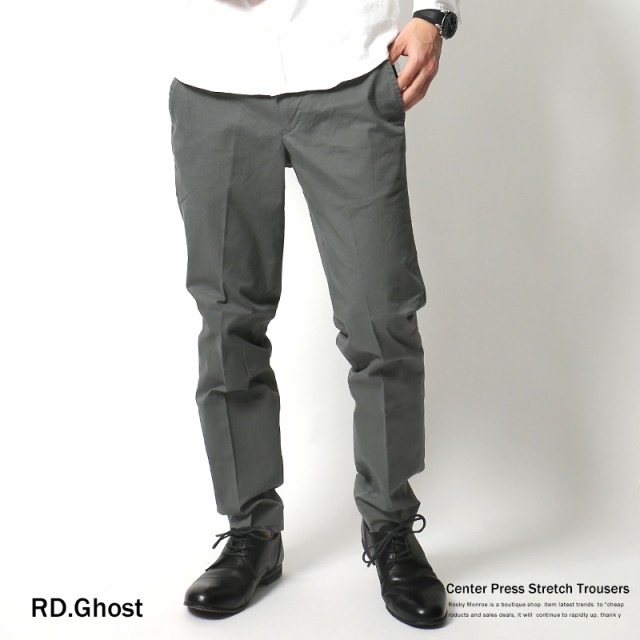 【RD.Ghost】センタープレスストレッチスリムトラ...