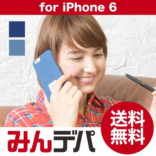 iPhone6s iPhone6 ケース カバー DESIGNSKIN WETH...