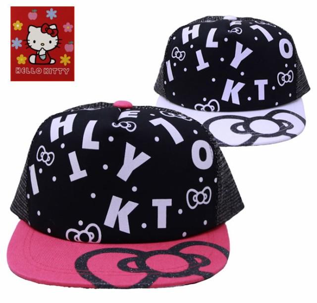【KIDS&Ladies】Sanrio キティーちゃんリボンプ...