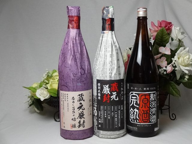 じざけや限定とっておきの日本酒純米酒福袋3本セ...