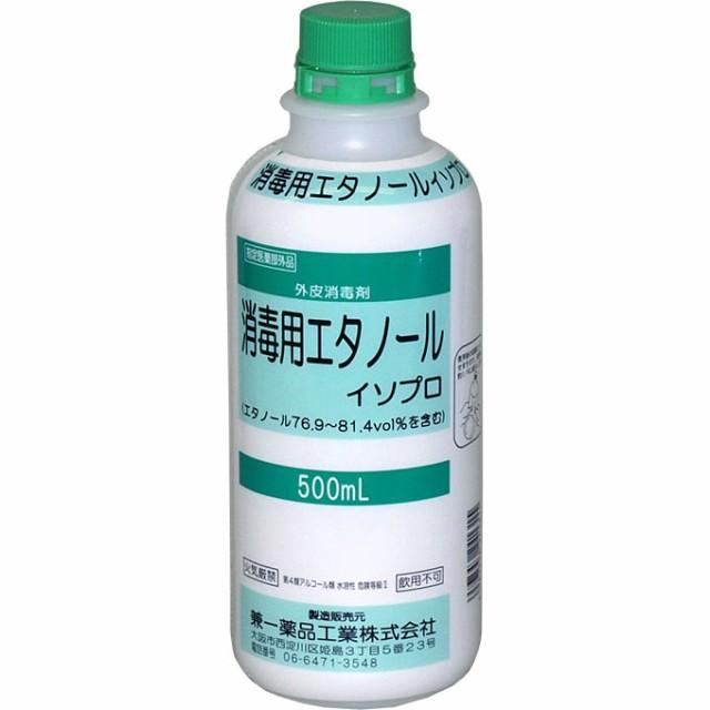 外皮用殺菌消毒剤 消毒用エタノールイソプロ「カ...