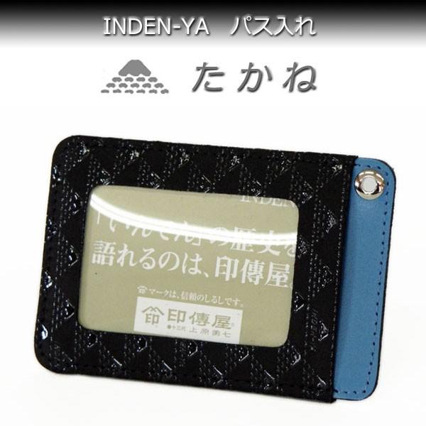 【即納】たかねシリーズの定期券・免許証入