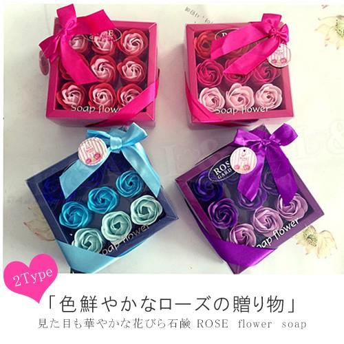 バレンタイン ソープフラワー フラワー 贈り物 プレゼント せっけん 芳香剤 小物10ae2802