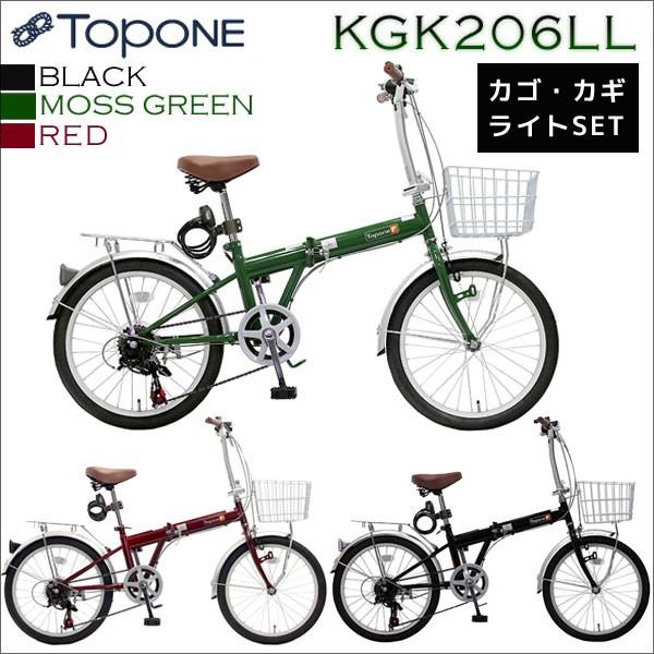 送料無料★TOPONE 20インチ折り畳み自転車 シマ...