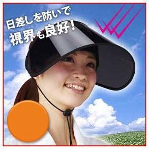 激安最安特価【しっかりUVcutサンバイザー 紐付ワ...