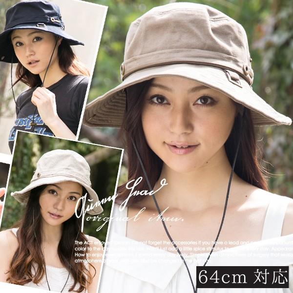 メール便送料無料 帽子 レディース メンズ 大きいサイズ 日よけ 折りたたみ つば広  ハット UVカット 夏 UV ハット  ギフト