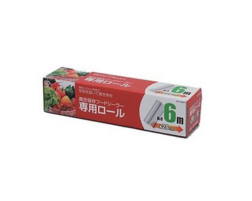 アイリスオーヤマ VPF-R286T 真空保存フードシー...