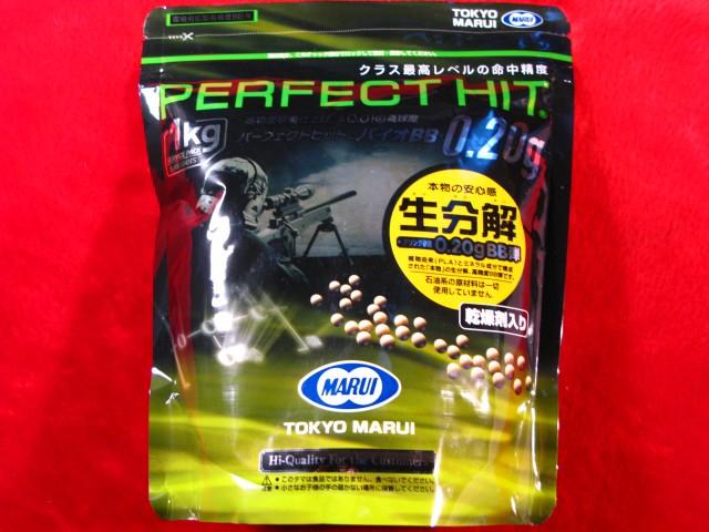 【遠州屋】 PERFECT HIT バイオ BB弾 0.20g 1kg (...
