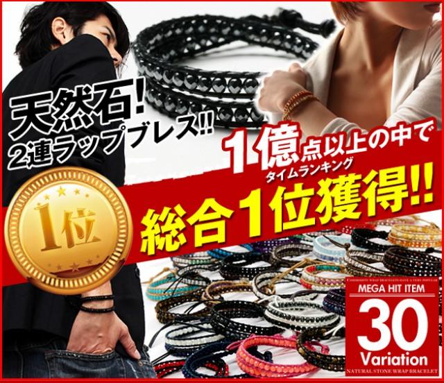 3個買ったら内1個タダ割【送料無料】全30色ぐるぐ...