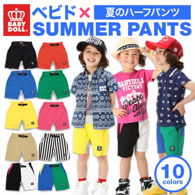 6/23〜SS_SALE30%OFF★全10色★ベビドハーフパン...