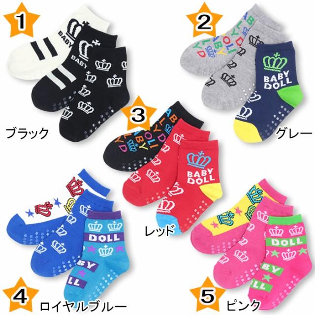 NEW♪バラエティクルーソックスセット(3足組)-靴...
