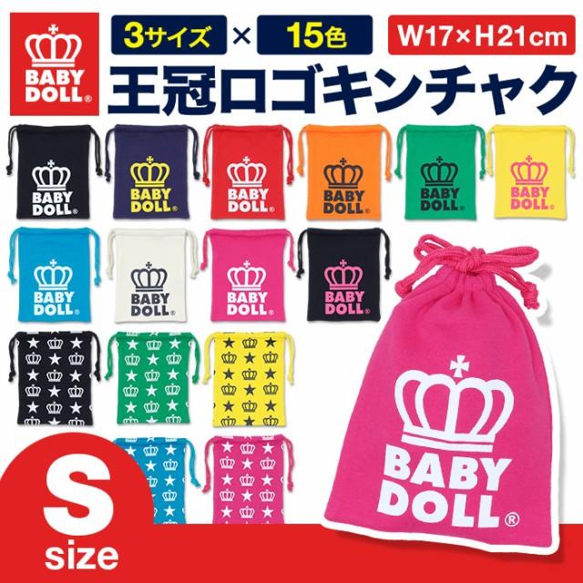 NEW♪王冠ロゴキンチャク(Sサイズ)-巾着袋 きんち...