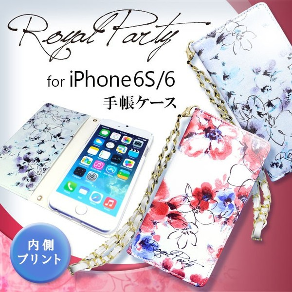 iPhone6 iPhone6s 【ROYAL PARTY/ロイヤルパーテ...