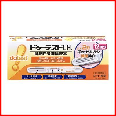 【第1類医薬品】 ドゥーテストLHa 12回分 ●要メ...