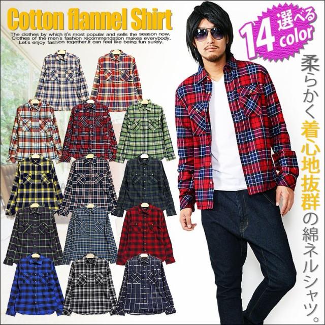 14color 長袖カジュアルシャツ メンズ コットンネ...