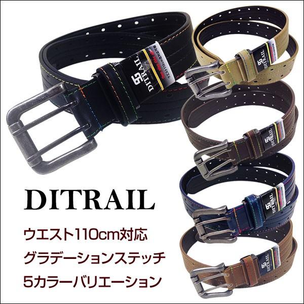 【色選択】【送込】 DITRAIL合革ベルト 【メン...
