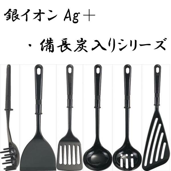 『送料無料』 カクセー 銀イオンAg+・備長炭入...