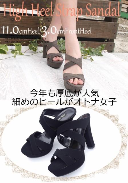 【of-2F】 送無 処分SALE ¥2890⇒ ¥2000 ヒール...