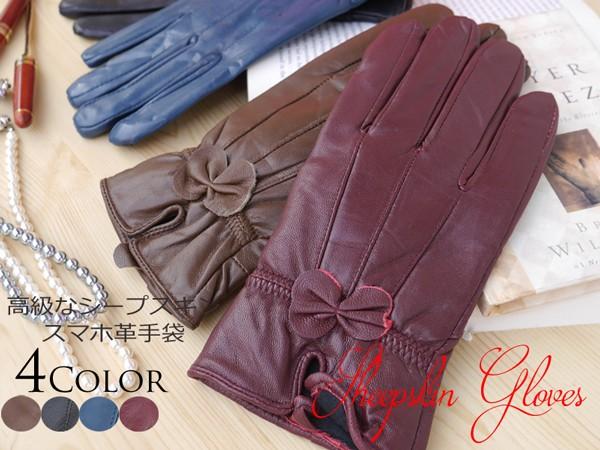 【2W】メール便♪送料無料¥1200♪ラム革 手袋 ...