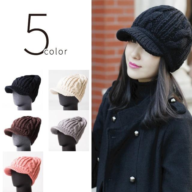fc21016e3ab5f5 ニット帽 つば付き レディース メンズ ケーブルニット ニット キャップ キャスケット 帽子 黒 白 グレー ブラウン