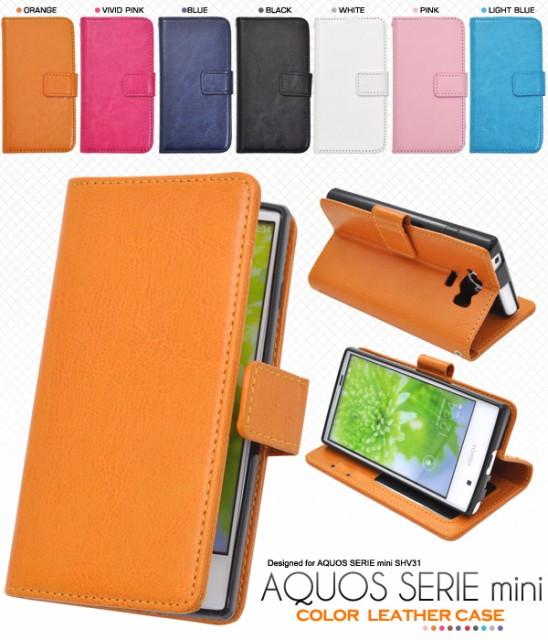 【AQUOS SERIE mini SHV31用】カラーレザーケース...