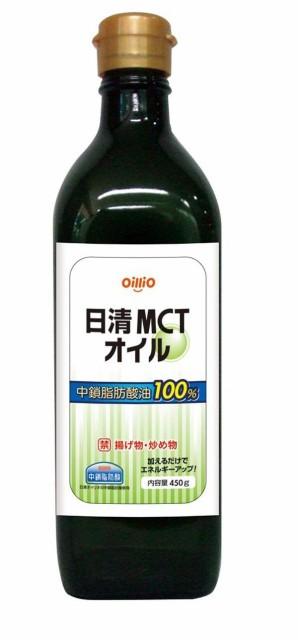 入荷待ちー日清 MCTオイル 450g